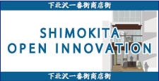 banneropeninnovation